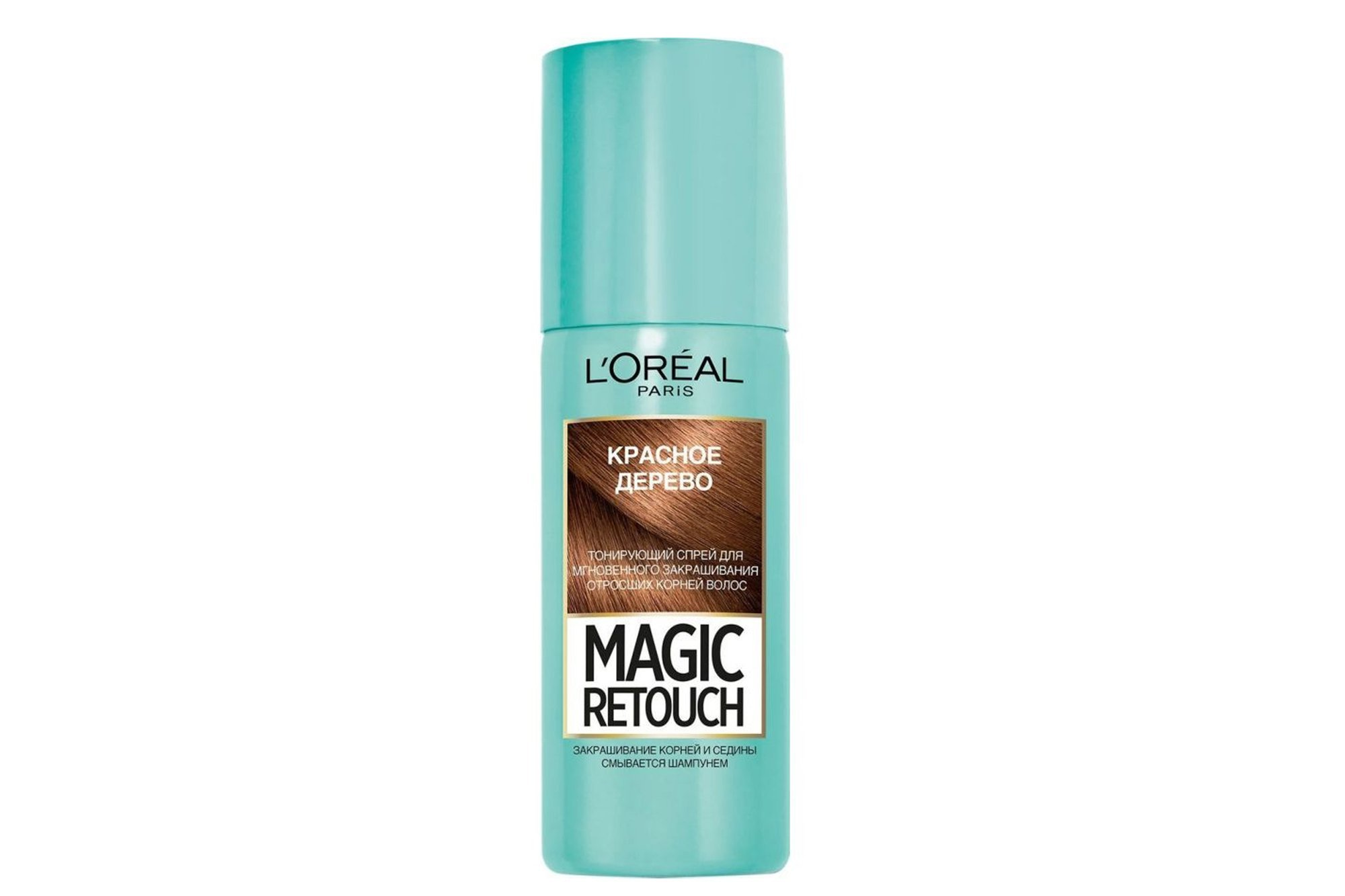L'Oreal Magic Retouch Mahogany Brown Temporary Instant Root Concealer Spray